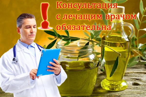Оливковое масло вред и польза