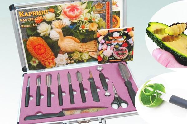 Набор для хозяек по украшению блюд из овощей