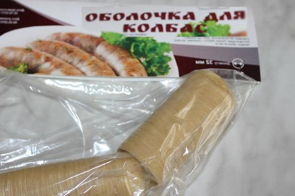 колбаски рецепт приготовления в домашних условиях
