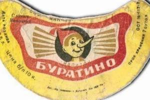 Советский лимонад