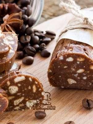 Как сделать колбаски из печенья со сгущёнкой