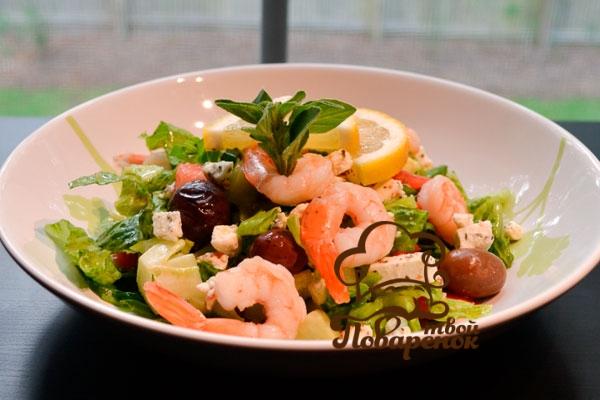 salat-grecheskij-s-krevetkami.jpg2