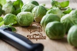 Как приготовить замороженную брюссельскую капусту