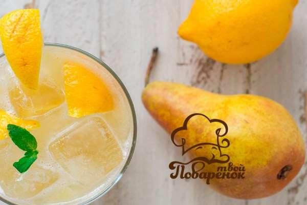 Как приготовить лимонад из груши дома