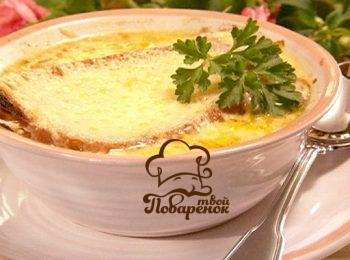Луковый суп для похудения рецепт и отзывы