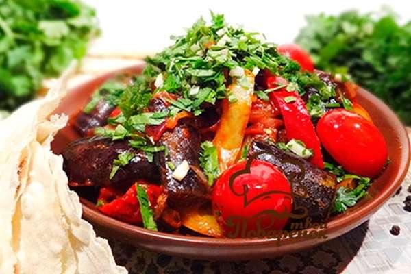 Салат по-армянски из баклажанов с помидорами - домашний рецепт