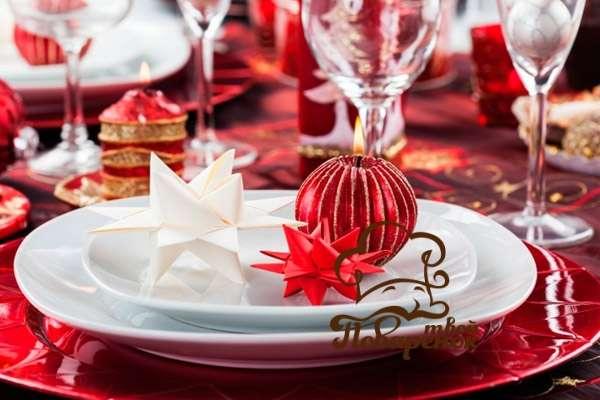 Украшение новогоднего стола на Новый Год Петуха