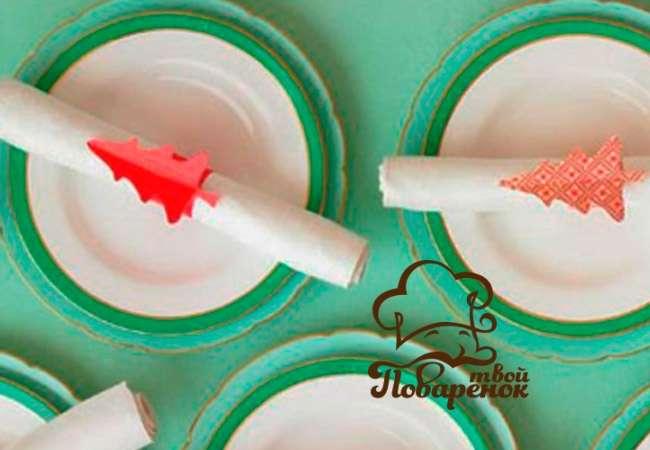 Как украсить новогодний стол салфетками «Елочками»