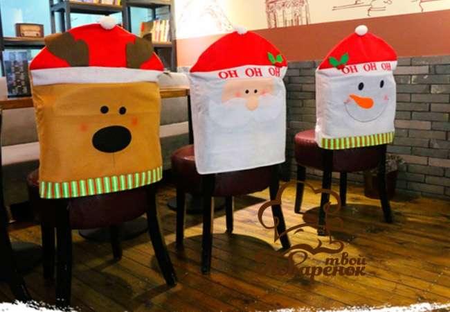 Как сделать новогодний декор стола и стульев