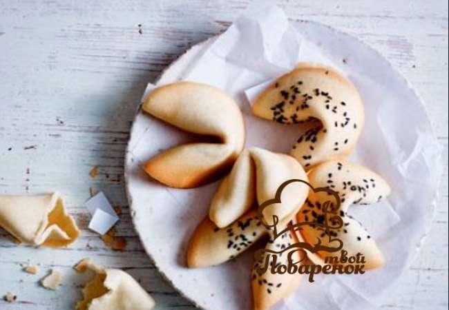recept-novogodnego-pechenya-s-pozhelaniyami-1