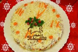 Салат новогодние часы рецепт с грибами