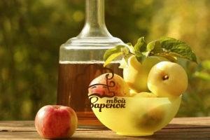 Домашнее вино из яблок без дрожжей