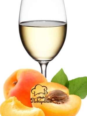 Как приготовить самодельное вино из абрикосов