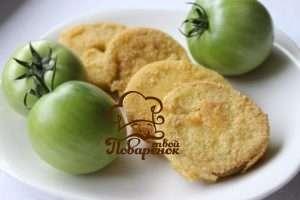 zharenye-zelenye-pomidory