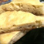 Как приготовить грузинский лаваш на сухих дрожжах