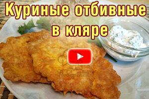 Видео меню